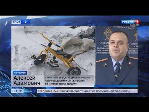 В Гурьевске при пожаре погибли четыре человека комментарий полиции