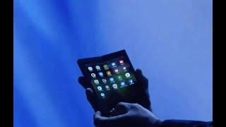 سامسونج تكشف عن أول هاتف ذكي قابل للطي  NEW Samsung