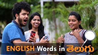English Words in Telugu ||Namaste Yo!
