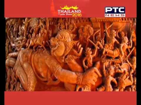 Thailand Trade Show 2016 | Special | PTC News