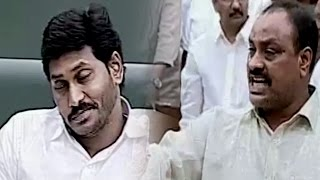 YS Jagan Unseen Expressions Over Acham Naidu Comments   AP Assembly   TV5 News