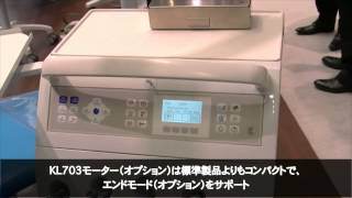 【E30】  KaVo(2013年5月26日時点の製品情報】 KaVo社より発売されているデンタルユニットE30に関するインタビューです。特徴は、「Eシリーズの上位機種と共通..., 2013-06-11T07:44:11.000Z)