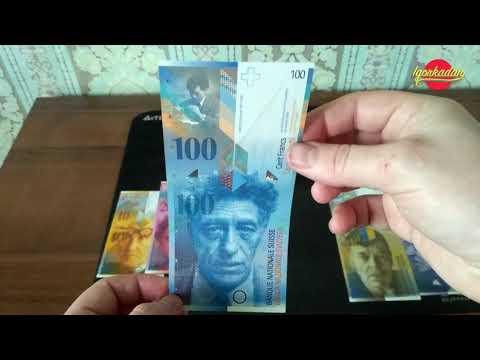 Банкноты Швейцарии 8 - й выпуск 1995 - 2021 г. Самые Красивые Банкноты Мира. Schweizer Franken. CHF