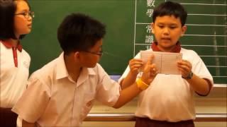 面積單位的認識(三) - 認識平方米和平方呎的關係