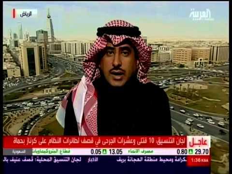 BLOMINVEST Saudi Arabia CEO on Al Arabia TV