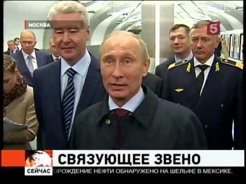 станция метро Новокосино 30.08.2012