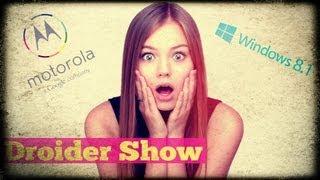 Droider Show #98. Она вернулась!