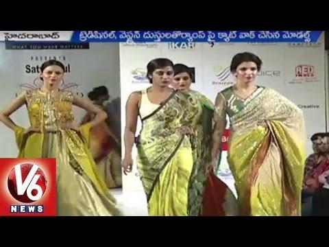 Hyderabad Fashion Week Held At Sheraton Hyderabad Hotel | Fashion Shows - V6 News