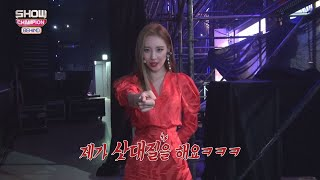 [Showchampion behind EP.108] The sky is the limit SUNMI