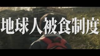 小村何故、真顔で涙を流したか?』の近藤啓介が、『バクマン。』や『...