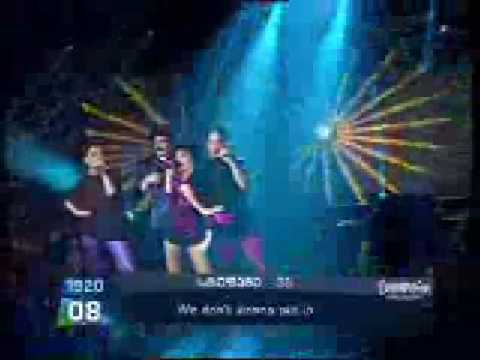 We Don't Wanna Put In Stephane & 3G Eurovision 2009 Georgia