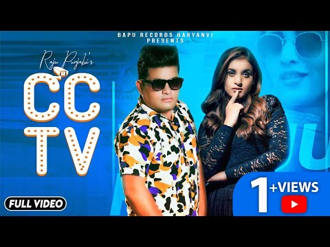 cctv-|-raju-punjabi-|-latest-haryanvi-songs-2021-|-latest-rajasthani-song-2021-|-bapu-records