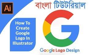 Conception graphique Tutoriel | Comment Créer Google Logo dans Illustrator CC
