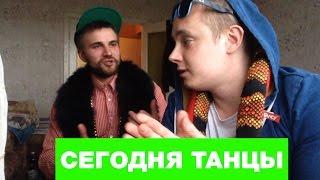 Видео приглашение ОТ нигеров!