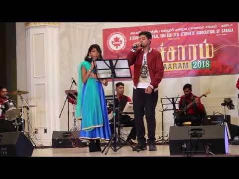 Ulundhu Vithakkaiyilae - Lathan Brothers