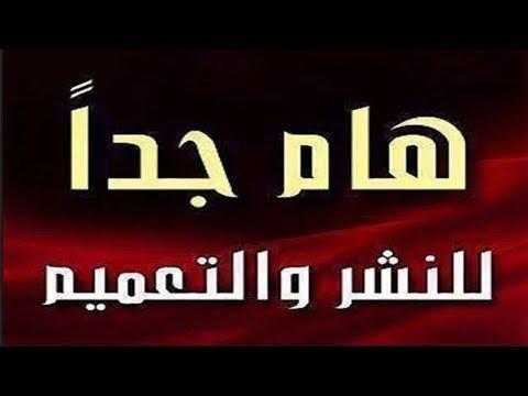 عاجل : قوات الامن تنجح بتفريق اعتصام رويال كير في الخرطوم الان