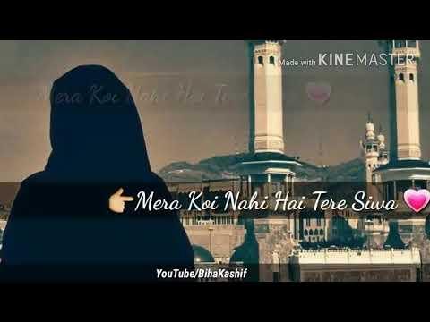 Tere Nazre Karam Ki bheek mil Mala bhik Mile