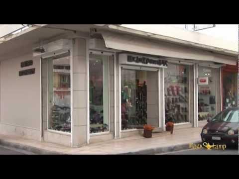 5b11e988d94 Μελαχροινίδης | Κατάστημα Υποδημάτων Αγία Παρασκευή,παπούτσια  γυναικεια,παπούτσια ανδρικά,παιδικά