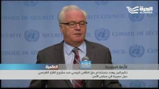 احتدام الجدل السياسي بين روسيا والدول الغربية حول الأزمة السورية والوضع في حلب
