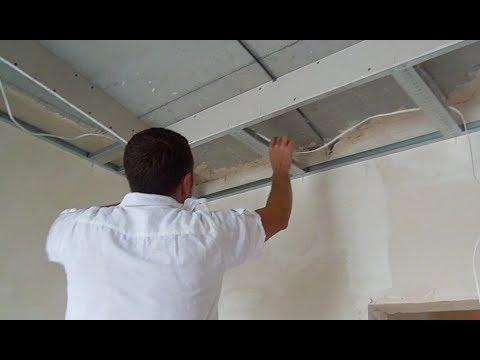 ПОТОЛОК из ГИПСОКАРТОНА и НАТЯЖНОЙ! МОНТАЖ потолка из ГИПСОКАРТОНА! потолок из гипсокартона ВИДЕО
