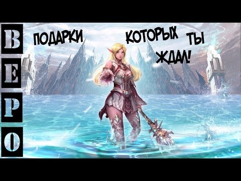 Lineage 2 Classic.