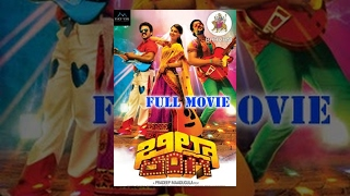 Billa Ranga || 2014 || Telugu Full Movie || Full HD 1080p..