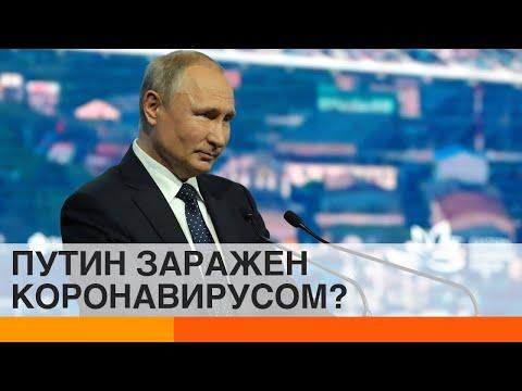 У Путина –