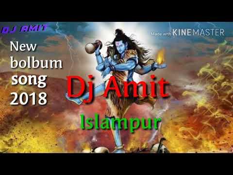 New BolBum song 2018.   Dj Amit