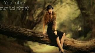 "Ninnindale   ""Mouna Thaalithe""   Lyrical Video  New Latest Kannada Full HD Song"