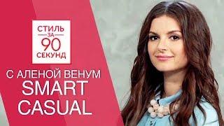 видео Подарки для конкурсов на свадьбе - купить подарки за участие в свадебных конкурсах в Украине (Киев): цены на Podaro4ek