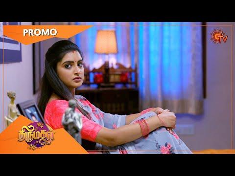 Thirumagal - Promo | 11 Sep 2021 | Sun TV Serial | Tamil Serial