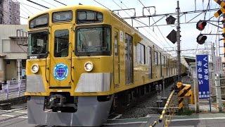 黄色い電車 西武9000系 2000系 音 子供向け踏切動画 thumbnail