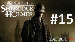 The Testament of Sherlock Holmes - Часть 15 (Цирковые представления)(Прохождение игры Последняя Воля Шерлока Холмса (The Testament of Sherlock Holmes), увлекательного квест-детектива с качес..., 2012-10-12T15:53:01.000Z)