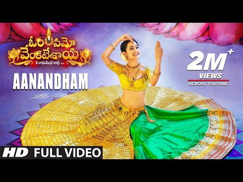 Aanandham Full Video Song - Om Namo Venkatesaya Video Songs | Nagarjuna, Pragya