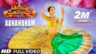 Aanandham Full Song Om Namo Venkatesaya Songs | Nagarjuna, Pragya