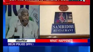 Kerala House is not a hotel and police must show some restraint, says Oommen Chandy