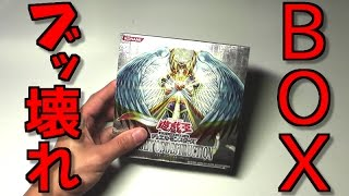 【遊戯王】10年前に発売されたブッ壊れBOXを開封するぞ!!【開封】 thumbnail