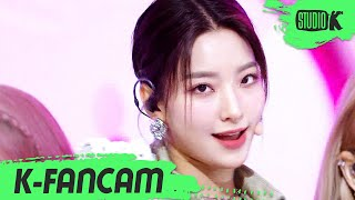 [K-Fancam] 프로미스나인 이새롬 'Feel Good (SECRET CODE)' (fro…