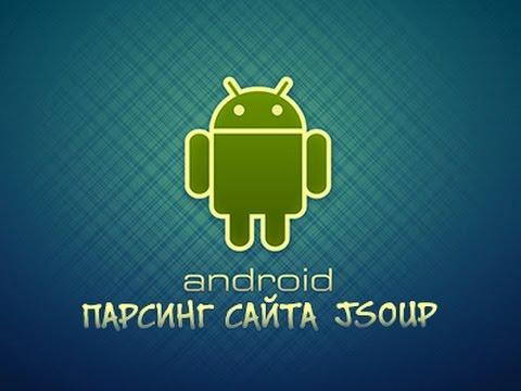 Создаем Будильник под Android [1 часть] - YouTube