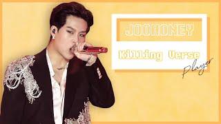 [몬스타엑스 주헌] 2015-2020 킬링벌스 플레이어 ㅣ MONSTA X JOOHONEY RAP KILLI…