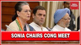 Sonia Gandhi Chairs Meet Of Congress MPs After PM& 39 s Scathing Attack At Party In LS Speech