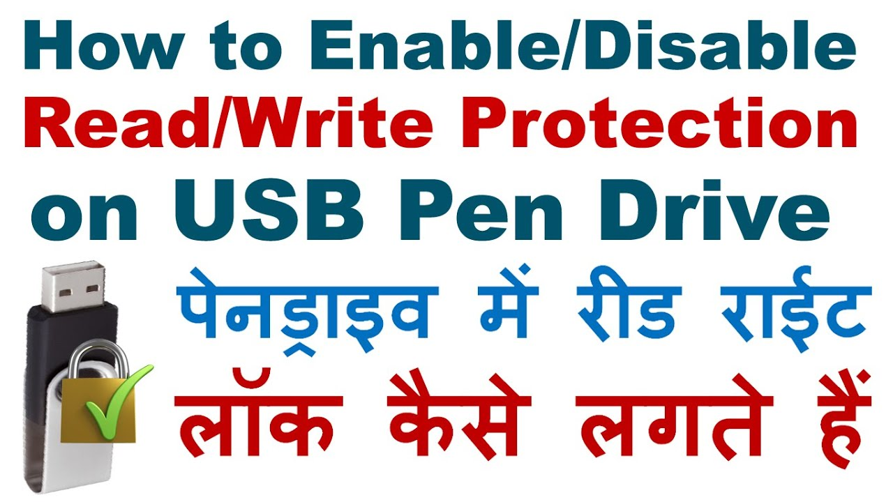 thumb drive write protected Remove write protection usb from flash drive or pendrive in easy steps using cmd, disable write protection of usb flash drive, sd card, camera memory card y.