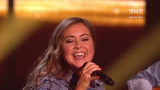 Новые ПЕСНИ: ИРИДА - Босая