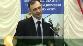 """ХОДТРК """"Поділля-центр"""" Музей освіти"""