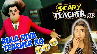 Rula Diya Miss T Ko 😂 | Scary Teacher 3D Prank Gameplay | Mahjabeen Ali