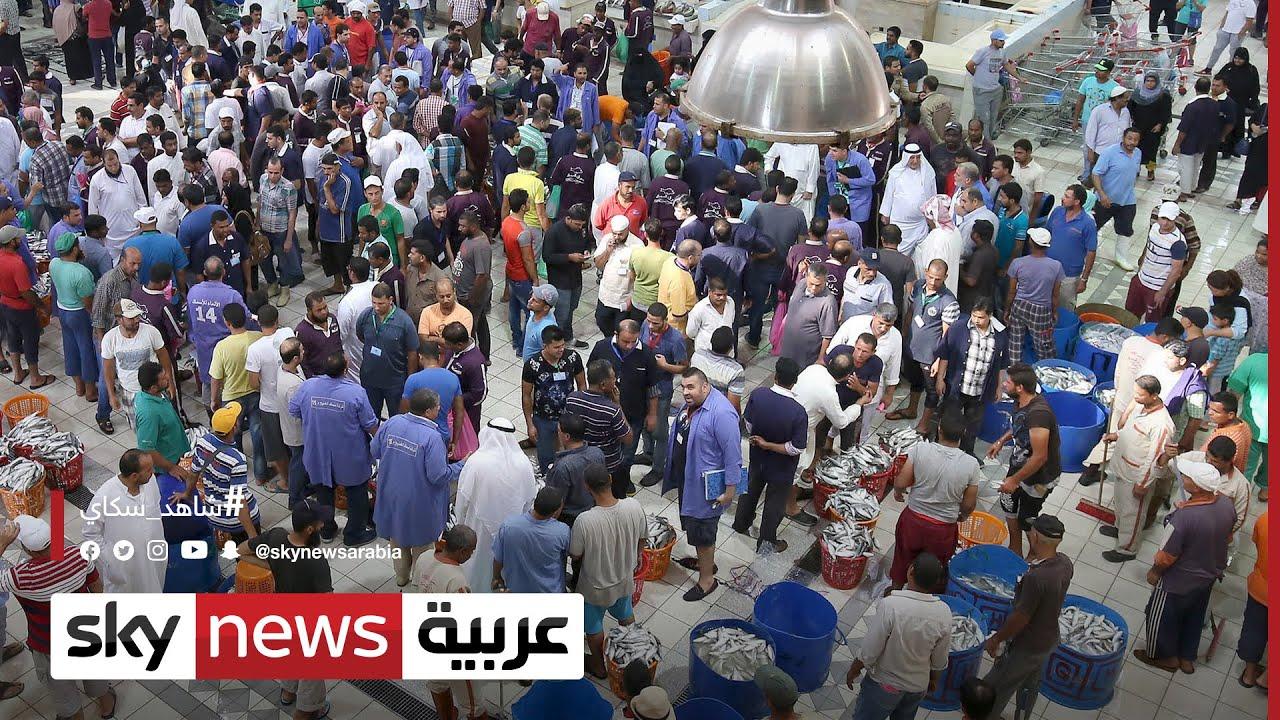 توقعات بانخفاض إنفاق الكويتيين خلال شهر رمضان  - نشر قبل 31 دقيقة