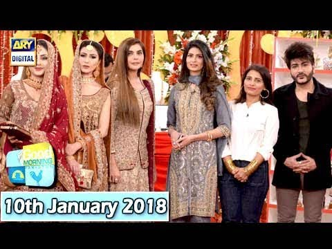 Good Morning Pakistan - Baraat Special Show - 10th January 2018 - ARY Digital Show