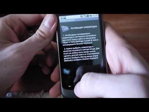 Google Nexus One demo by Boomburum
