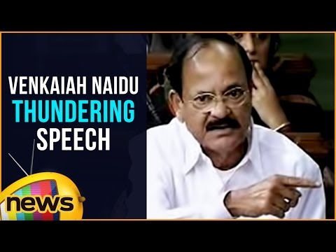 Venkaiah Naidu Thundering Speech In Lok Sabha | JNU Row | I Salute Our Martyrs | Parliament Attack