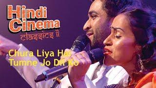 Chura Liya Hai Tumne Jo Dil Ko -  Vasuda Sharma & Navin Kundra
